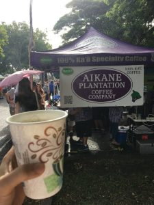 アイカネプランテーションコーヒー