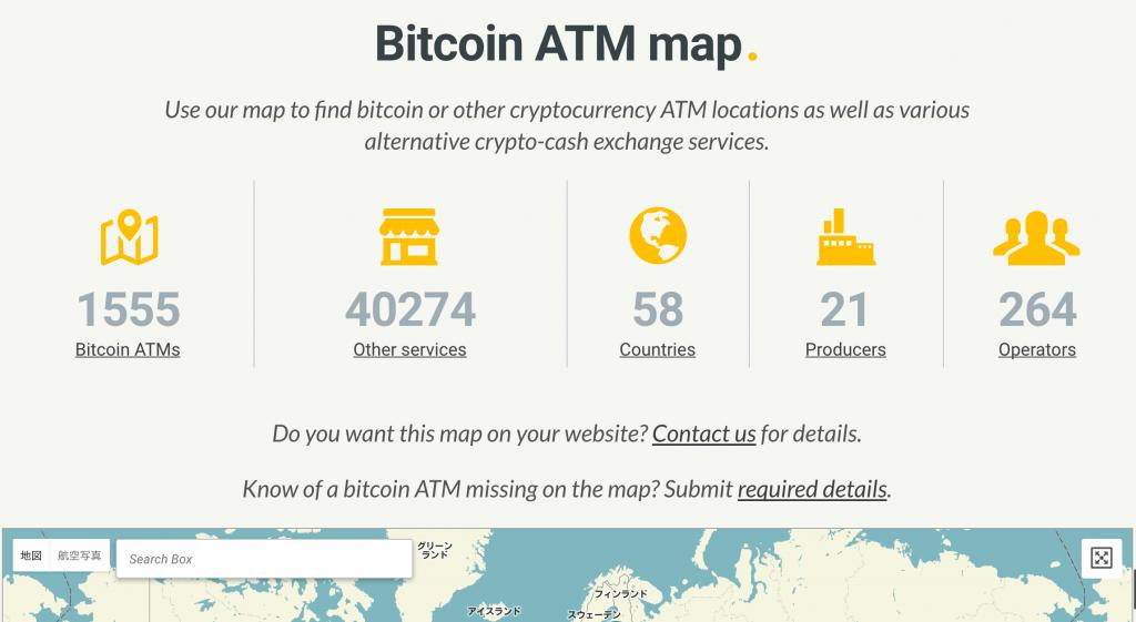 botcoin atm map