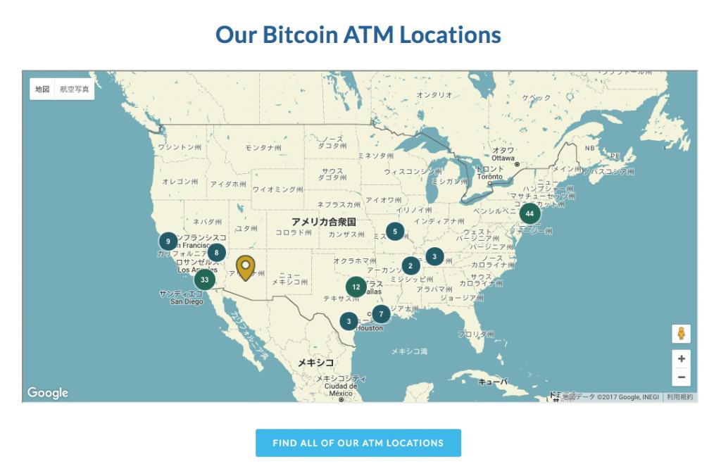 bitcoinATM-Coinsourse